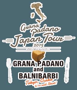 LOGO JAPAN TOUR