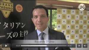video japan tour grana padano