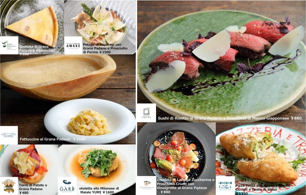 piatti-taste-grana-padano-japan