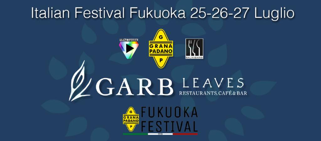 Italian-Festival-Fukuoka