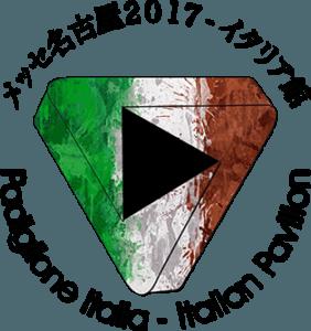 PADIGLIONE ITALIA