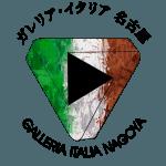 logo WJ GALLERIA ITALIA NAGOYA-2016-2017